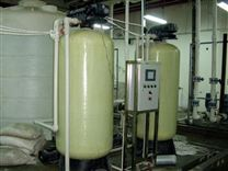 貴陽鈉離子交換設備