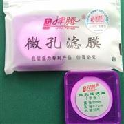 耐老化滤膜