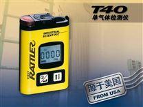 硫酰氟SO2F2氣體檢測儀