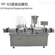 YPDGK糖浆灌装旋盖机
