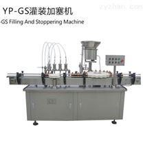 YPDGK型糖漿灌裝旋蓋機