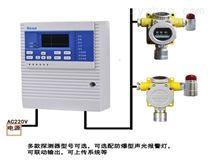 甲苯氣體報警器 可聯動外接設備