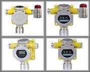 液化气气体报警器 浓度实时监测智能监测