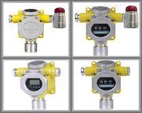 液化氣氣體報警器 濃度實時監測智能監測