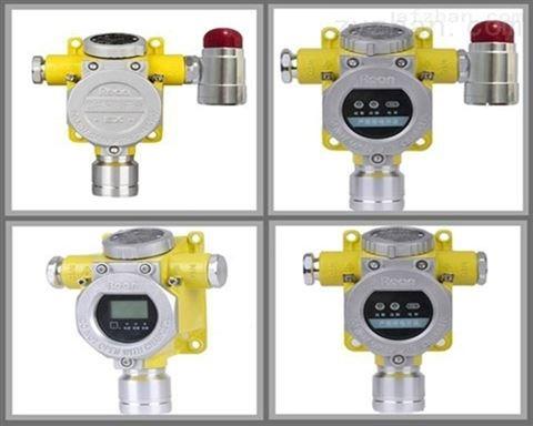臭氧气体报警器 检测泄漏的气体浓度