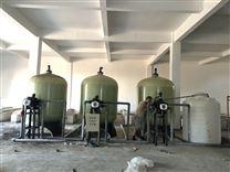 貴州離子交換樹脂再生設備