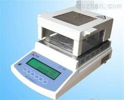 薄膜塑料水分测定仪