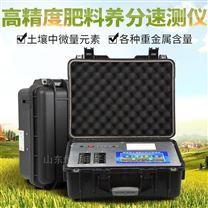 高精度肥料检测仪