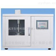 CHSJ-I多功能恒温超声波萃取机