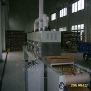 黃粉蟲微波干燥機 微波設備