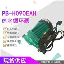 公寓热水增压泵自来水自动控制离心泵
