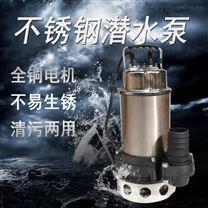 道路排水工业污水处理不阻塞潜水泵