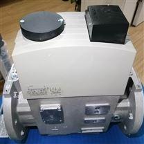 冬斯DMV-D5125/11燃氣電磁閥