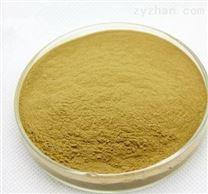 廠家現貨供應黃芩素 黃芩苷元 黃芩黃素