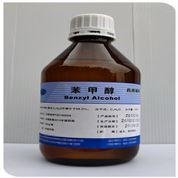 药用辅料苯甲醇符合15版药典标准