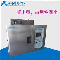 恒温恒湿箱高低温试验