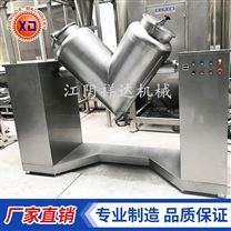 不銹鋼磷肥混合機