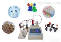 化工水分測定儀