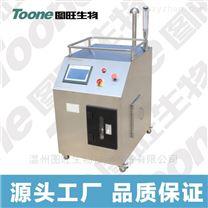 TW-V200B過氧化氫滅菌器