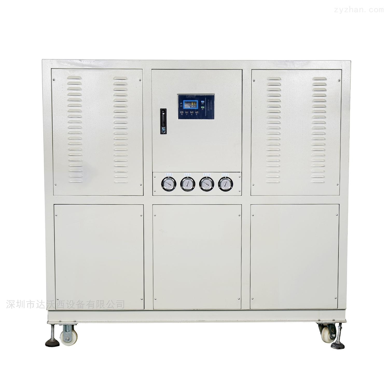 水冷低温冷冻机