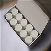 醫用級氨苯砜 符合標準 原廠包裝