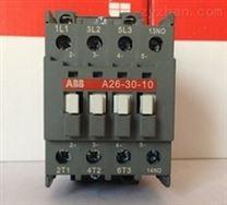 现货PRO-FACEPS3711A-T42