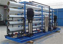 貴州反滲透超純水設備
