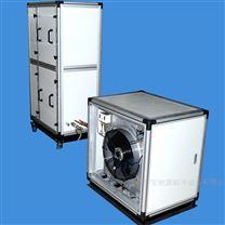 宝驰源 风冷分体式空调机