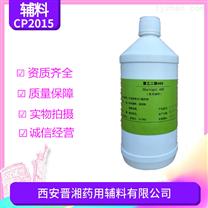 河南食品級檸檬酸(枸櫞酸)廠家