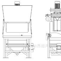 LH-03不锈钢粉体无尘投料站