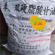 藥用級單雙硬脂酸甘油酯符合GB/CP2015