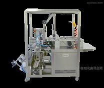 人工快速折叠面膜布灌装机高速折面膜机