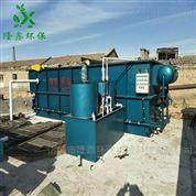 微浮选溶气气浮污水处理设备工程
