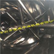 單錐螺帶真空干燥機 三合一高效能錐形真空