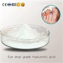 GMP車間供應滴眼液級透明質酸鈉粉末