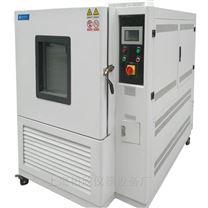 高低温试验箱GDW2005