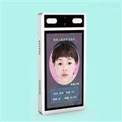 立式红外体温检测仪 人脸识别一体机