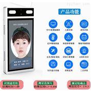 人脸识别体温检测一体机 精准测温口罩识别