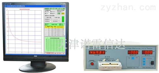 电容电压特性测试仪