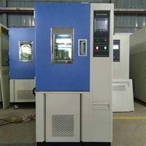 HFQL臭氧老化試驗箱