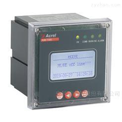 AIM-T300直流绝缘监测装置IT配电系统