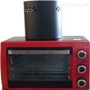 红外烘烤箱(温度可调)
