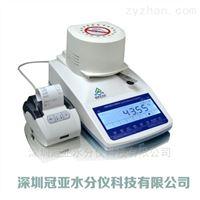 CS-002药丸水分检测仪标准及报价