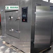 丹參酮微波真空干燥機,液體快速干燥設備