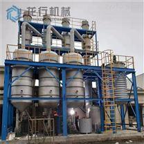 废水蒸发器80平方单效双效三效蒸发全钛定制