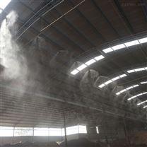 車間噴霧降塵設備之干霧除塵