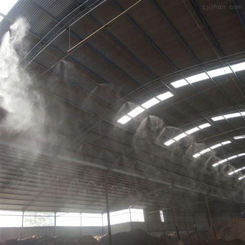 德誠信 高壓噴霧降塵設備