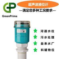 上海一体式超声波液位计-使用寿命厂-戈普