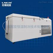 數控車床主軸低溫裝配方法-金屬深冷處理