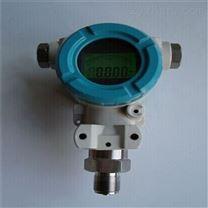 深圳2088通用型压力变送器